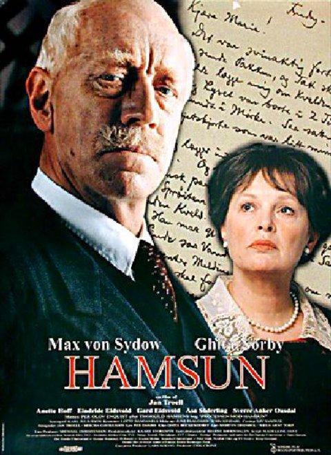 Hamsun 1996 Swedish A1 Poster