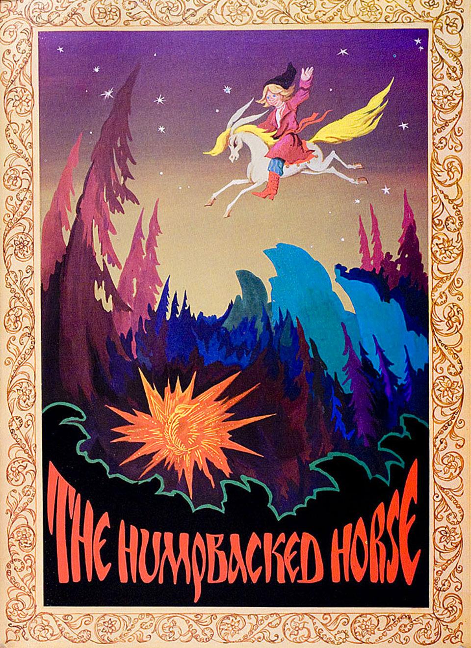 The Humpbacked Horse 1977 Russian Program