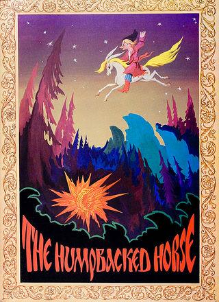The Humpbacked Horse 1977 Russian Program Alternate Image
