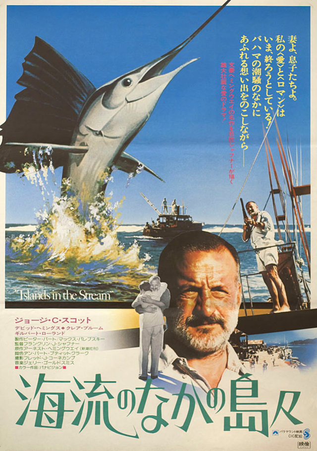 Islands in the Stream 1978 Japanese B2 Poster