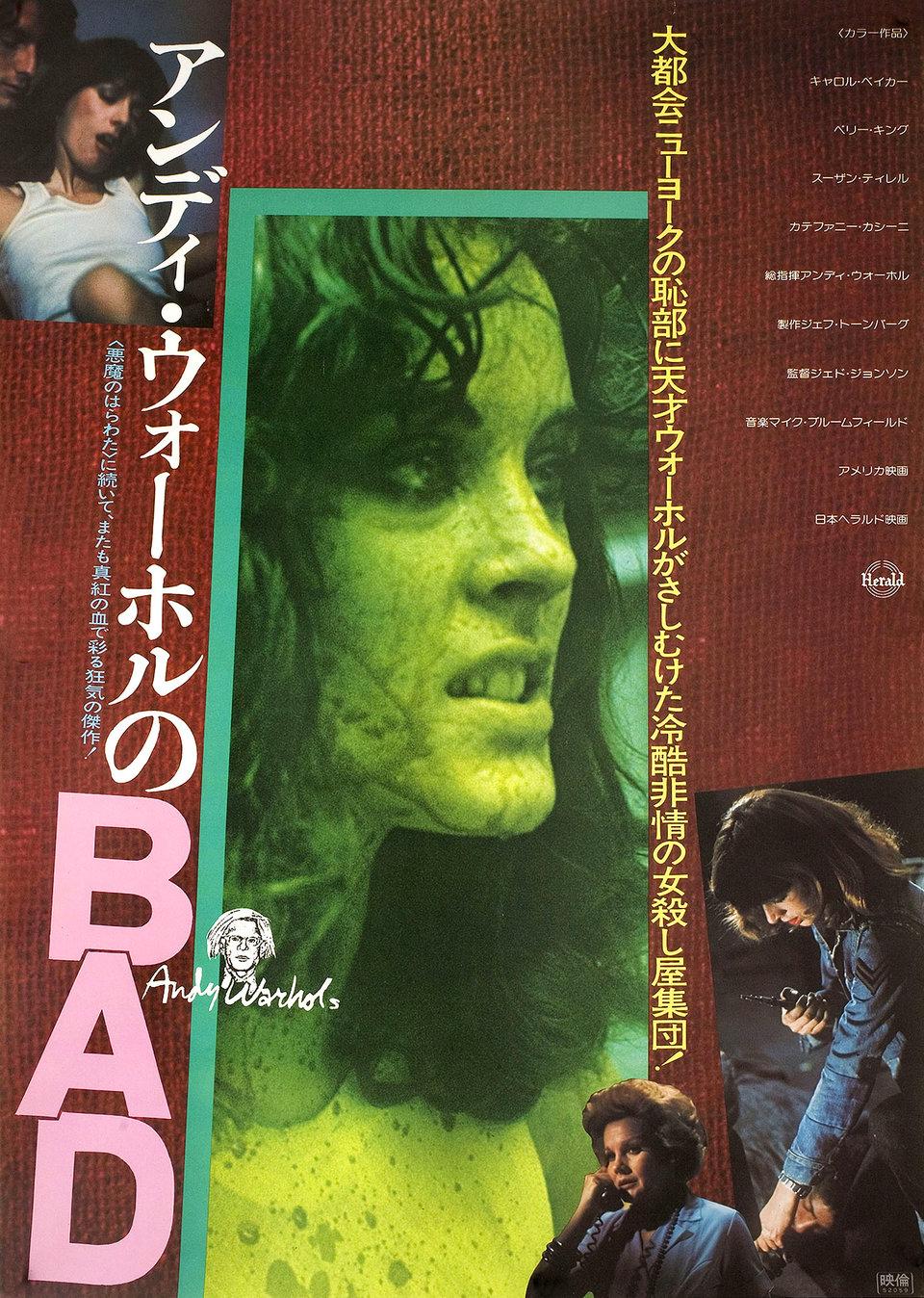 Bad 1977 Japanese B2 Poster