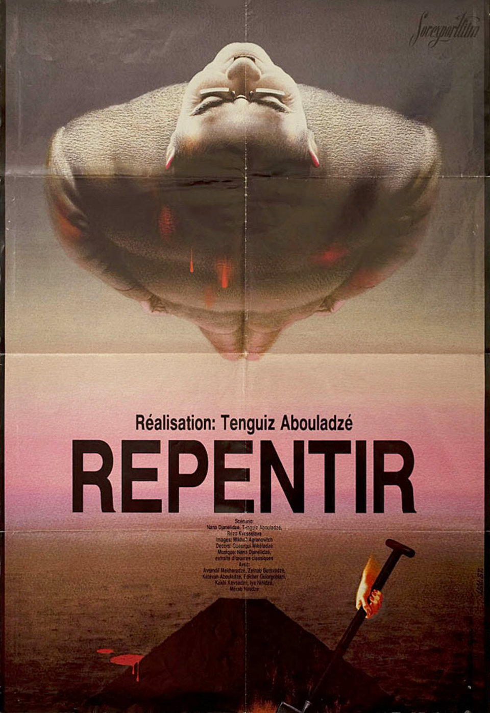 Repentance 1984 Russian B1 Poster