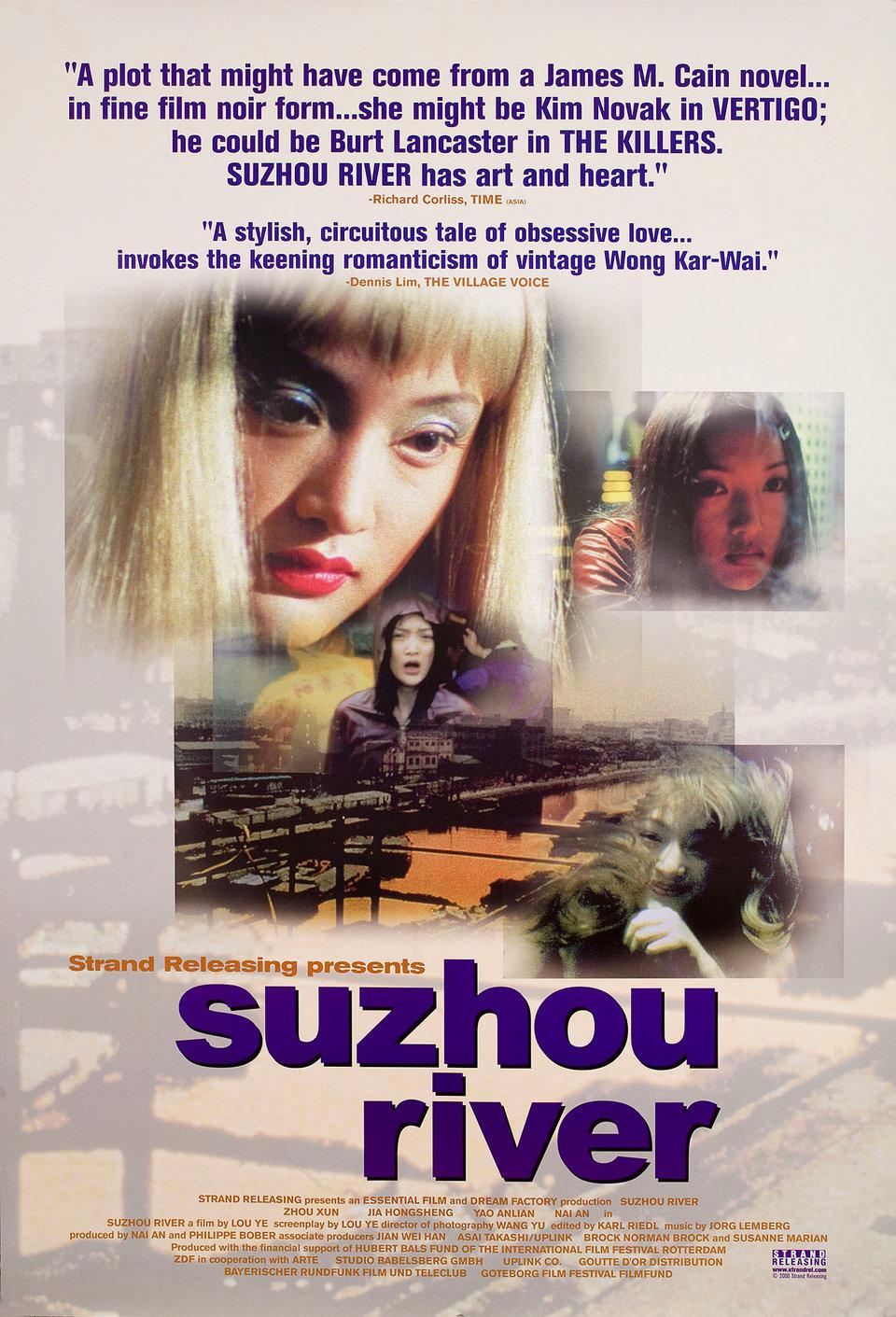 Suzhou River 2000 U.S. One Sheet Poster