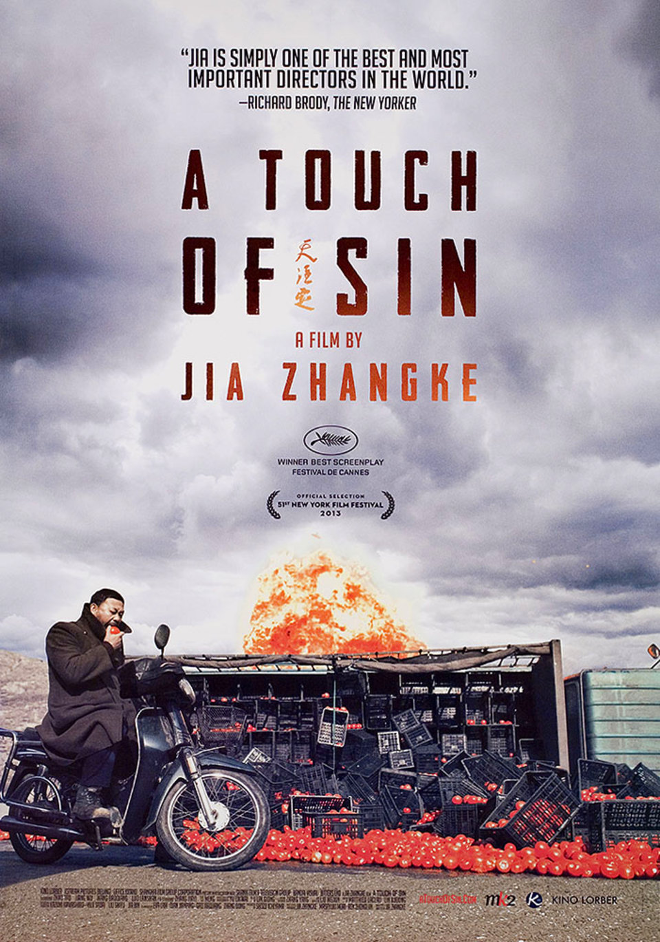 A Touch of Sin 2013 U.S. One Sheet Poster