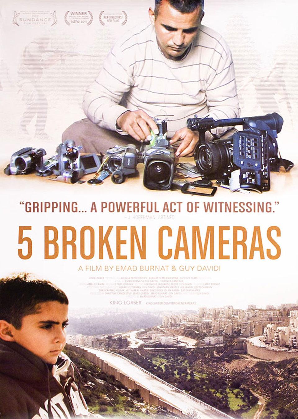 5 Broken Cameras 2011 U.S. One Sheet Poster
