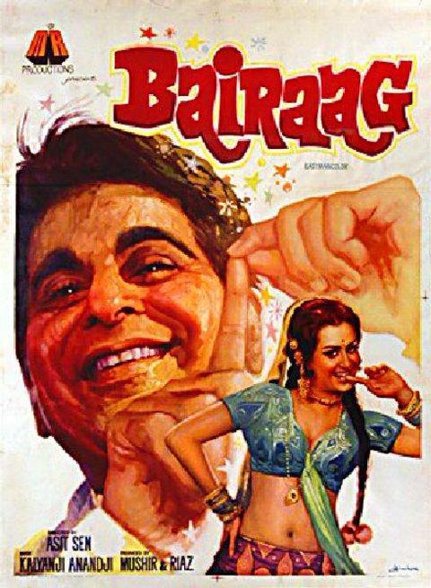 Bairaag 1976 Indian Poster