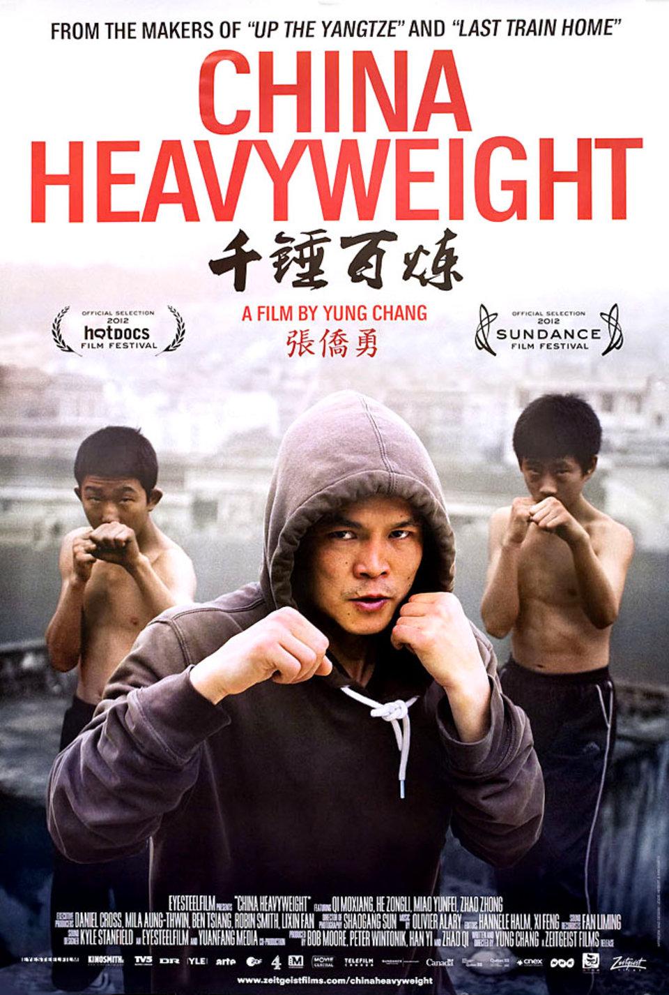 China Heavyweight 2012 U.S. One Sheet Poster