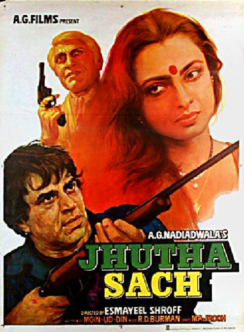 Jhutha Sach 1984 Indian Poster