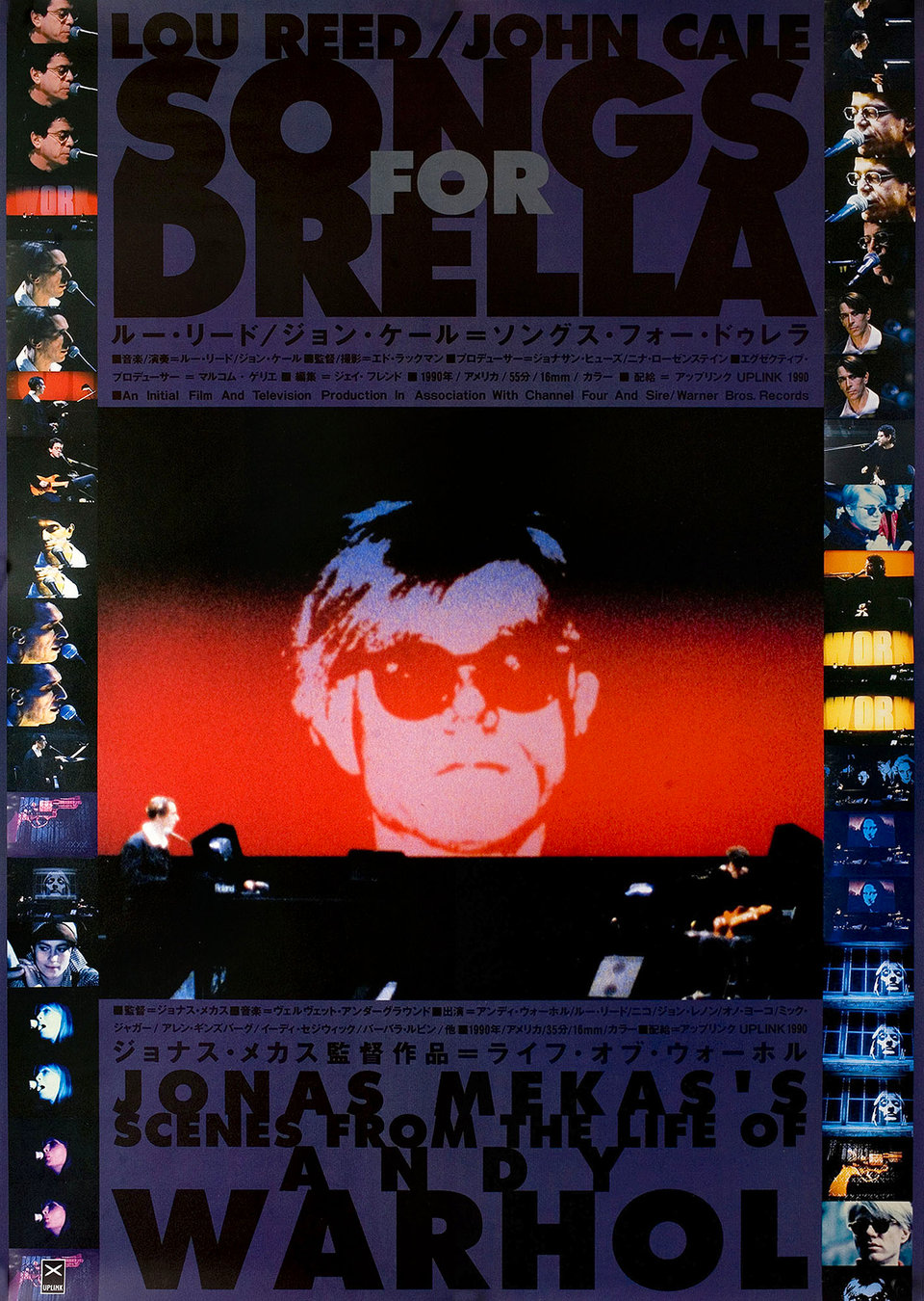 Songs for Drella / Scenes from the Life of Andy Warhol: Friendships and Intersections 1989 Japanese B2 Poster