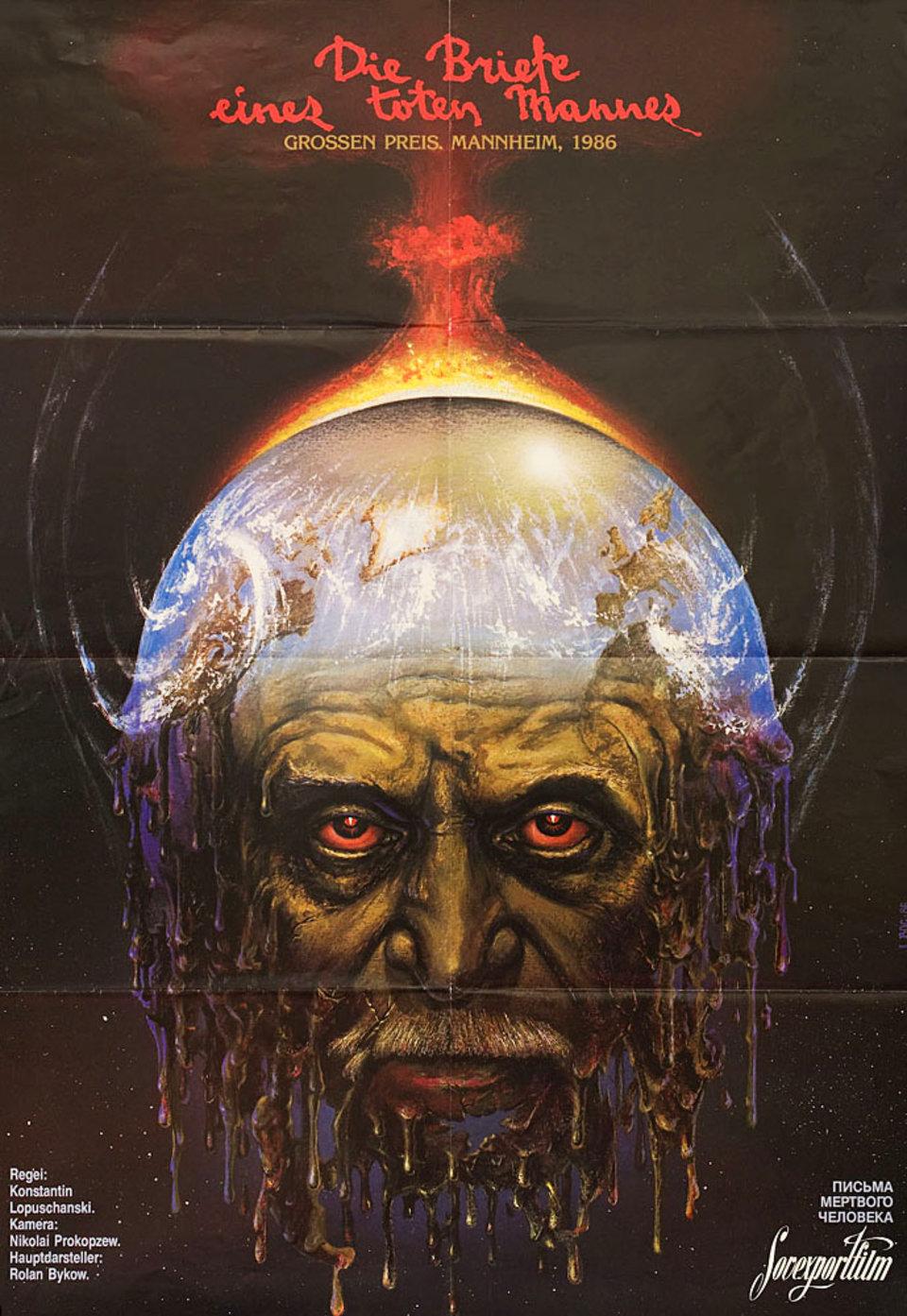 Dead Man's Letters 1986 Russian B1 Poster