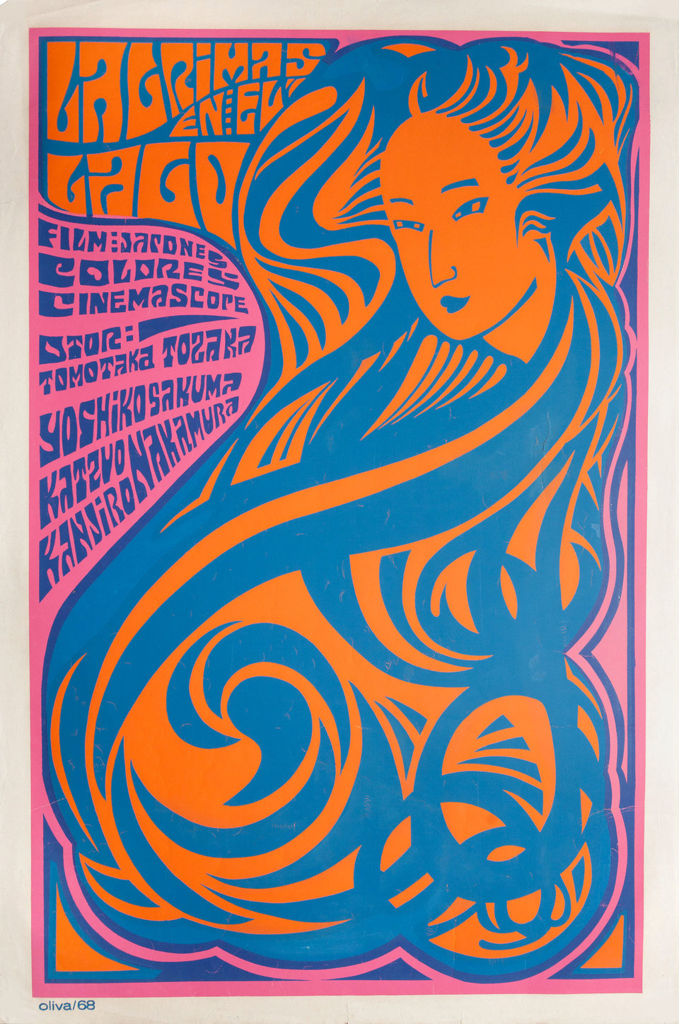 Lake of Tears 1968 Cuban Poster