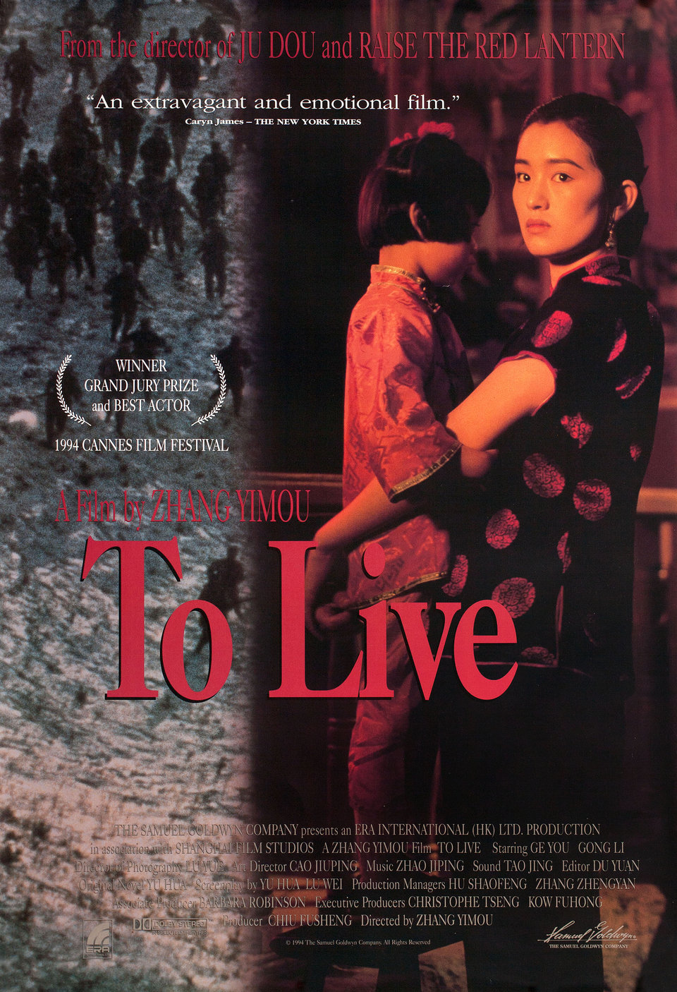 To Live 1994 U.S. One Sheet Poster