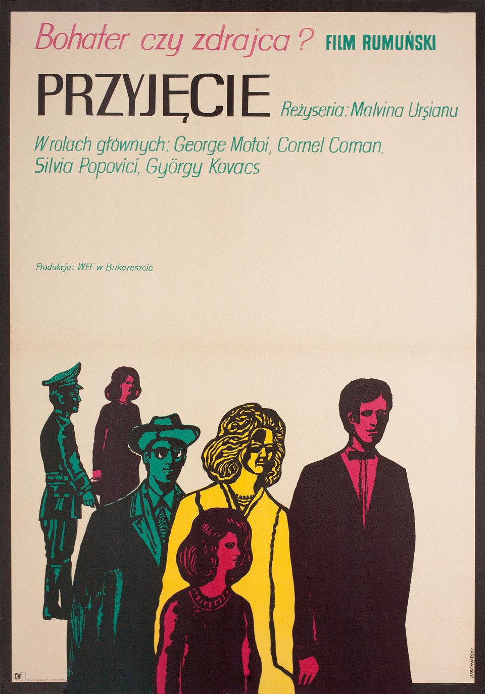 Serata 1971 Polish A1 Poster