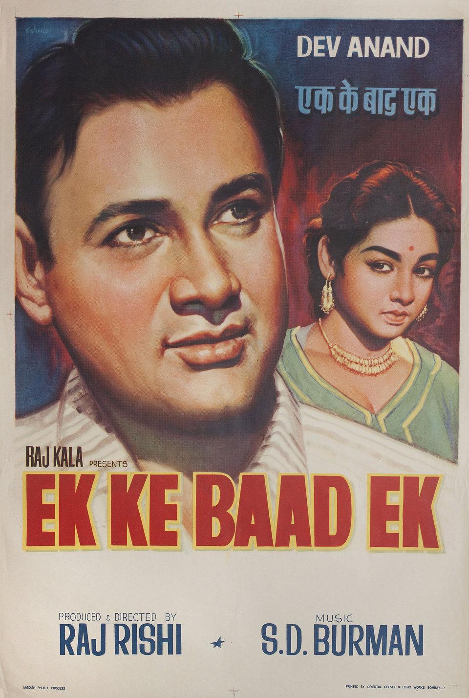 Ek Ke Baad Ek 1960 Indian Poster