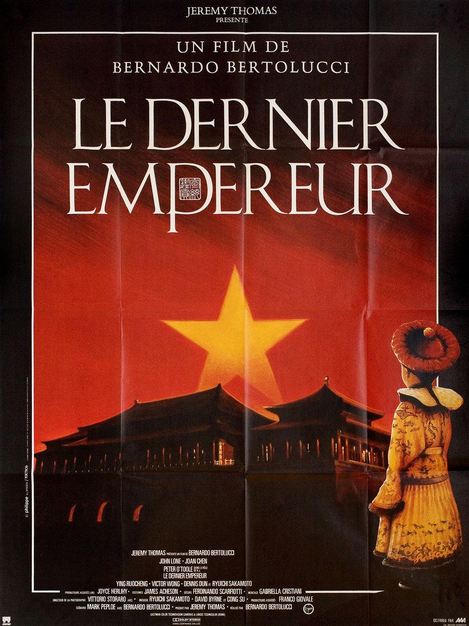The Last Emperor 1987 French Grande Poster