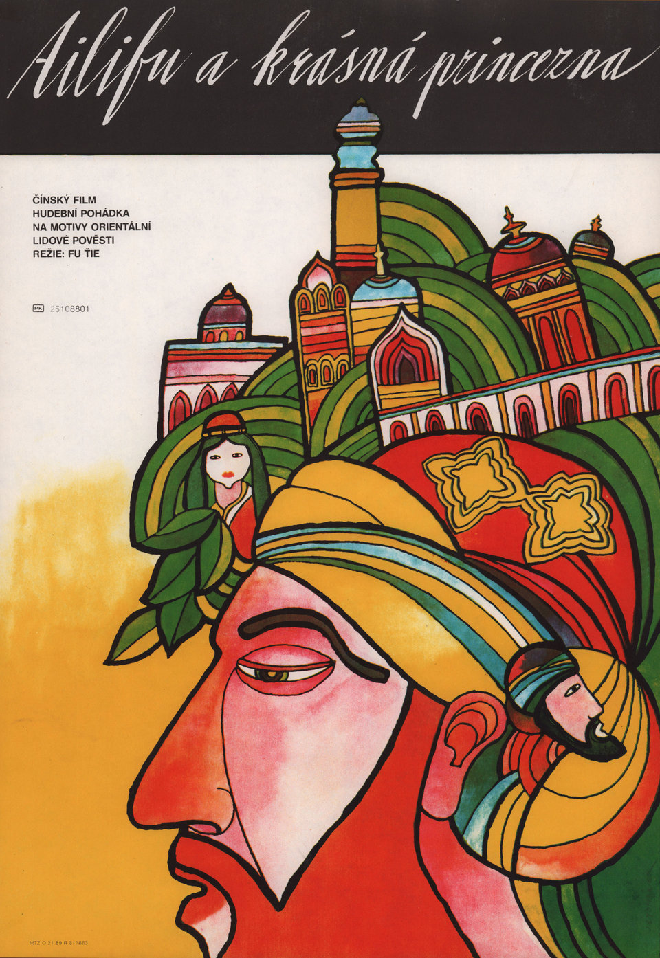 Ailipu yu Sainaimu 1989 Slovakian A3 Poster