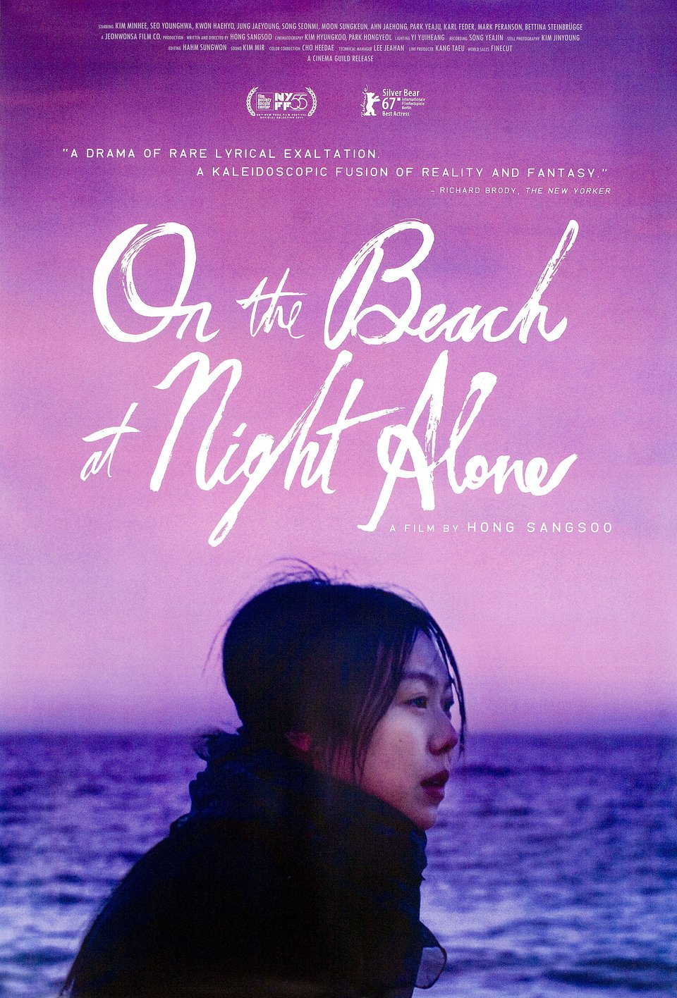 On the Beach at Night Alone 2017 U.S. One Sheet Poster