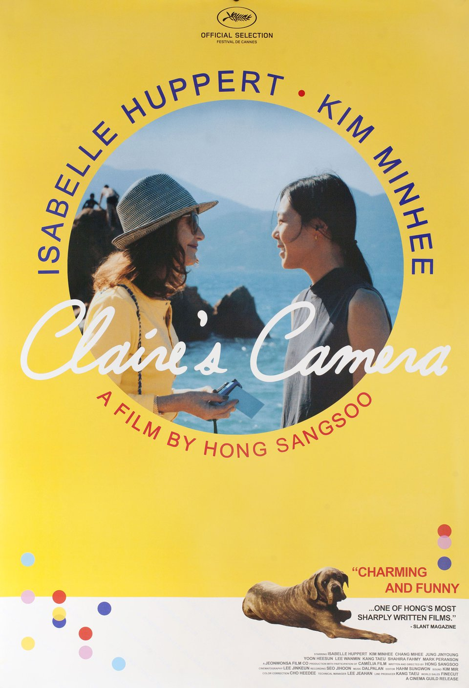 Claire's Camera 2017 U.S. One Sheet Poster