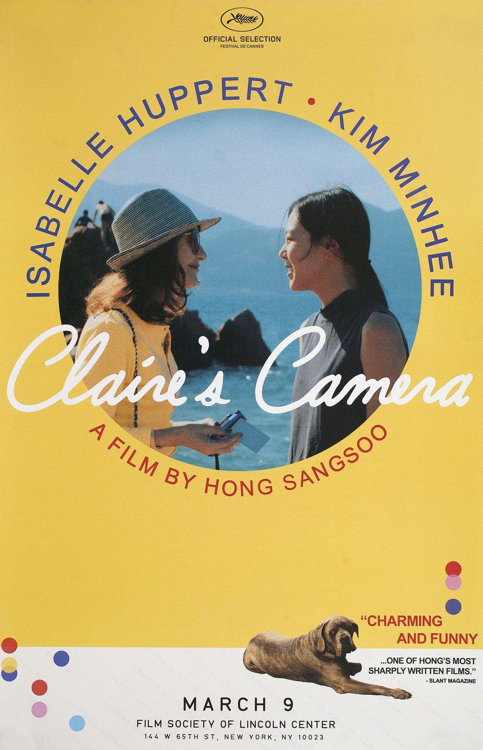 Claire's Camera 2017 U.S. Mini Poster