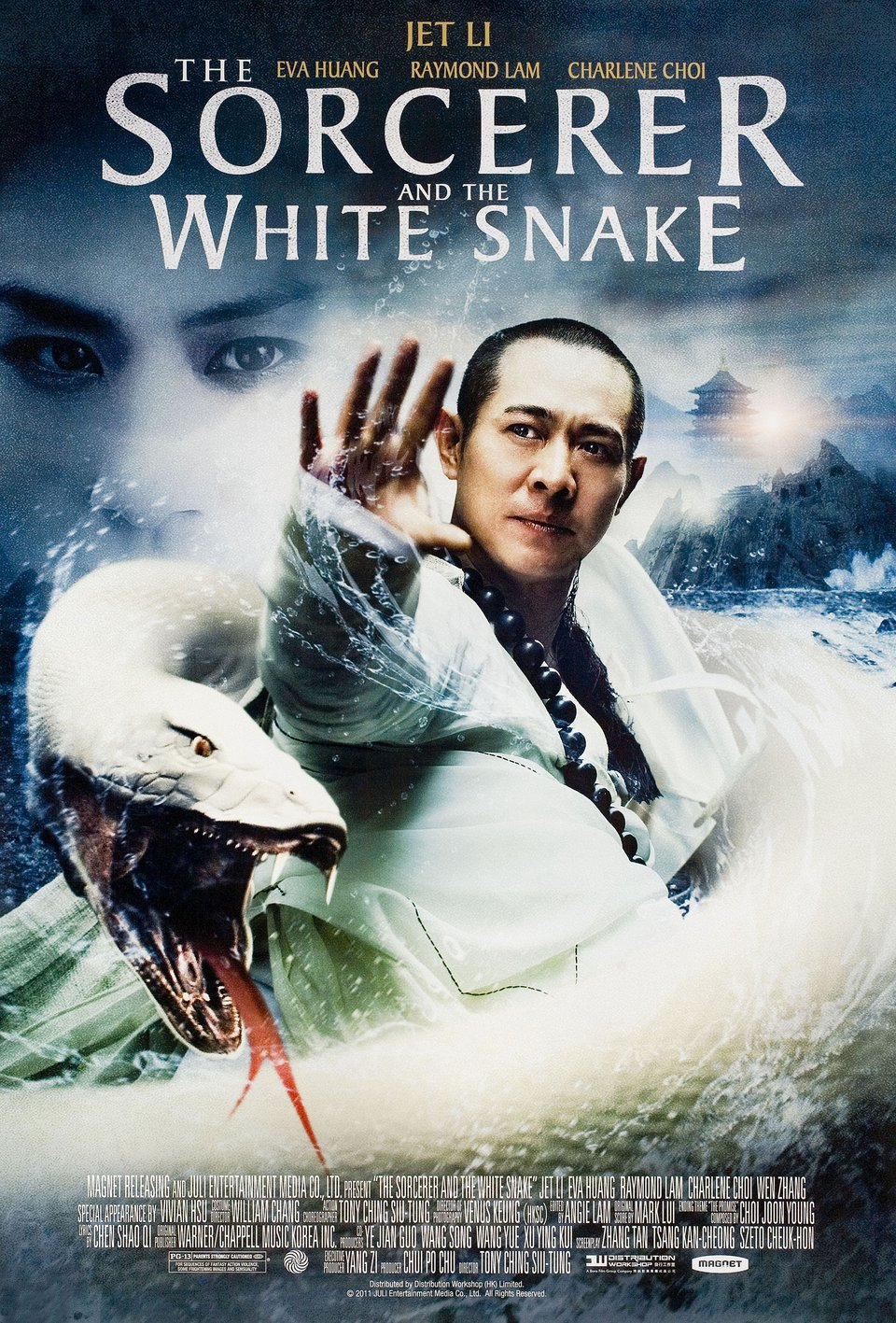 The Sorcerer and the White Snake 2011 U.S. One Sheet Poster