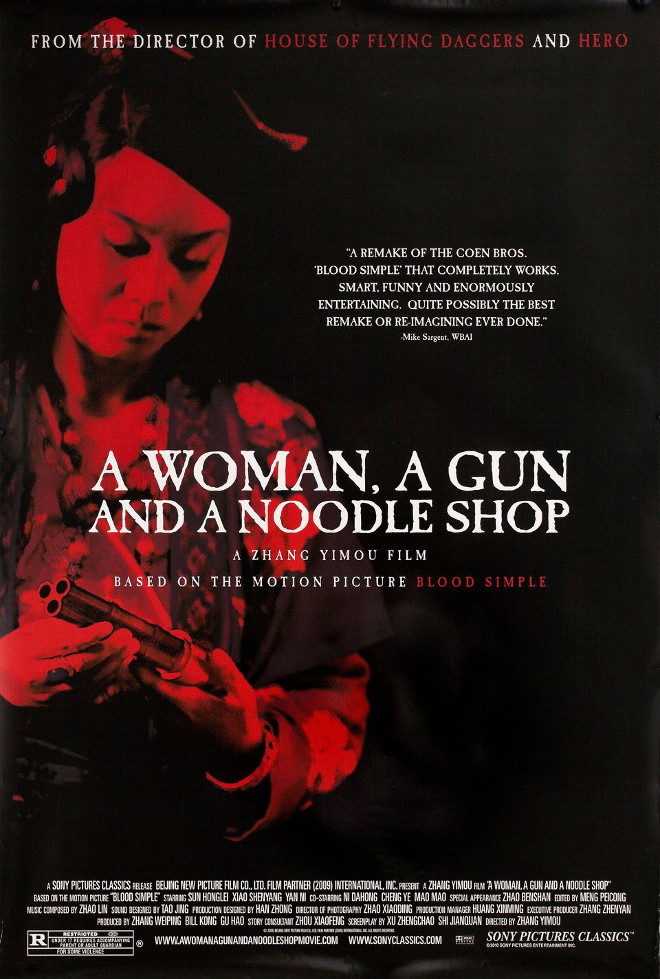 A Woman, a Gun and a Noodle Shop 2009 U.S. One Sheet Poster