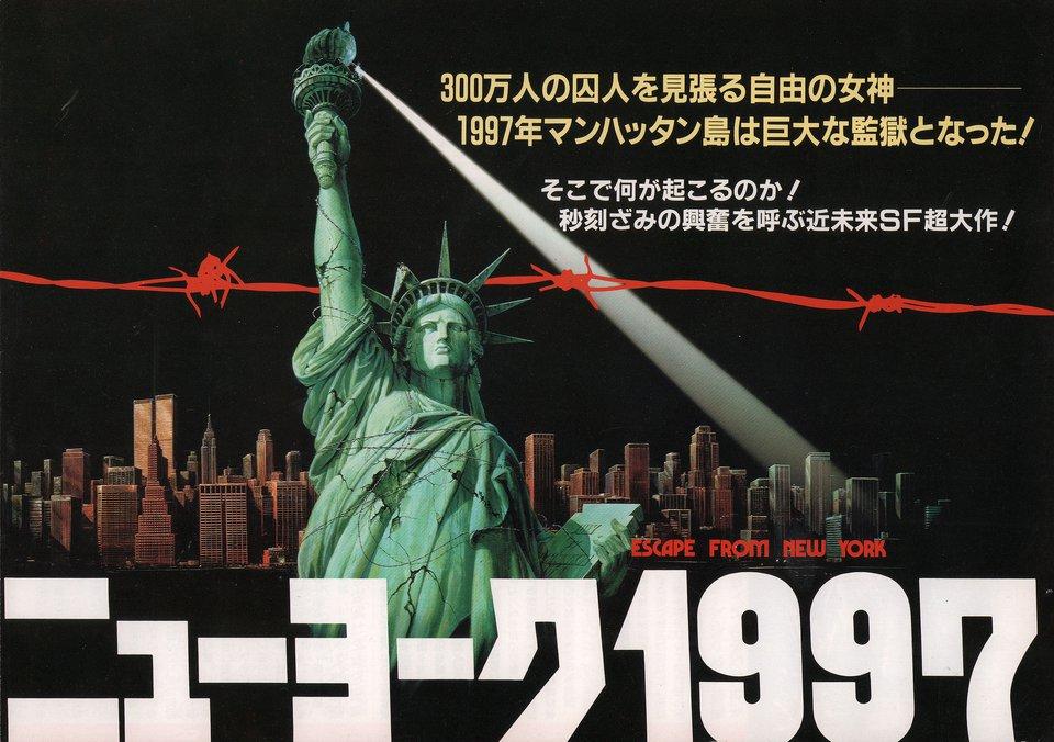 Escape from New York 1981 Japanese Program