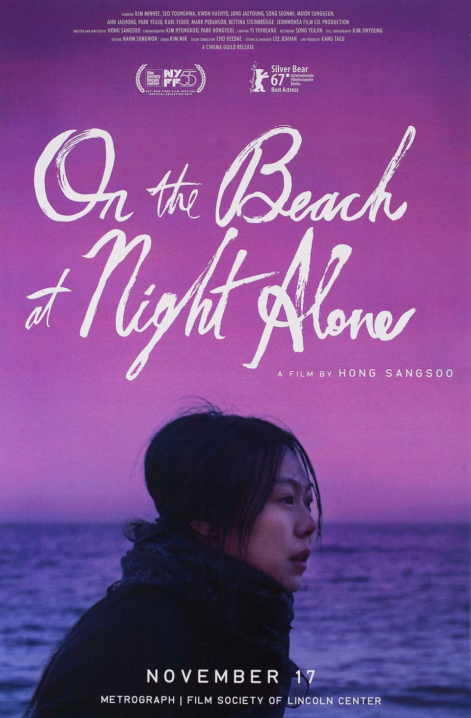 On the Beach at Night Alone 2017 U.S. Mini Poster