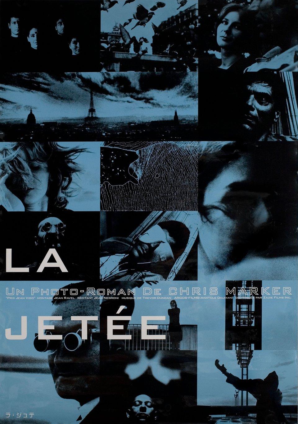 La Jetee 1999 Japanese B2 Poster
