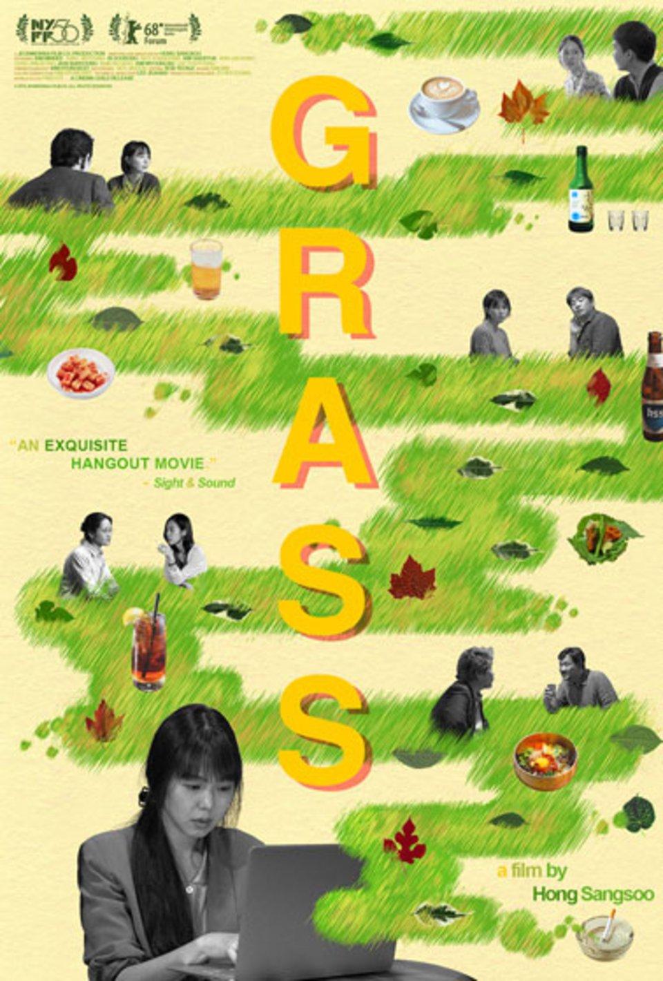 Grass 2018 U.S. One Sheet Poster