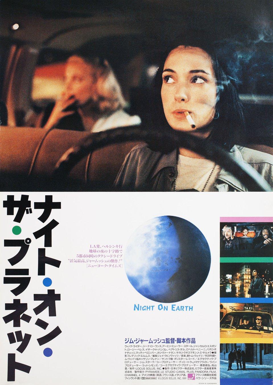 Últimas películas que has visto (las votaciones de la liga en el primer post) - Página 12 Night-on-earth-md-web