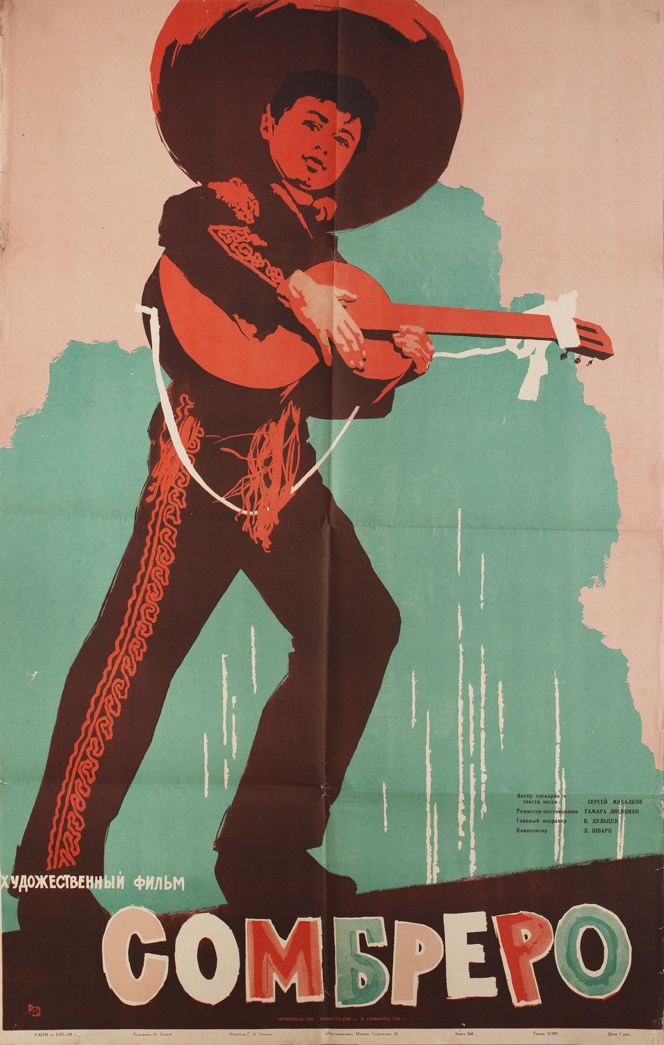 Sombrero 1959 Russian B1 Poster