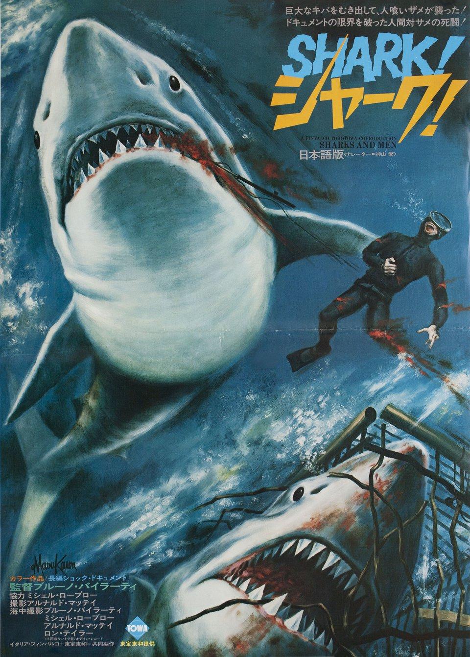 Sharks and Men 1976 Japanese B3 Poster