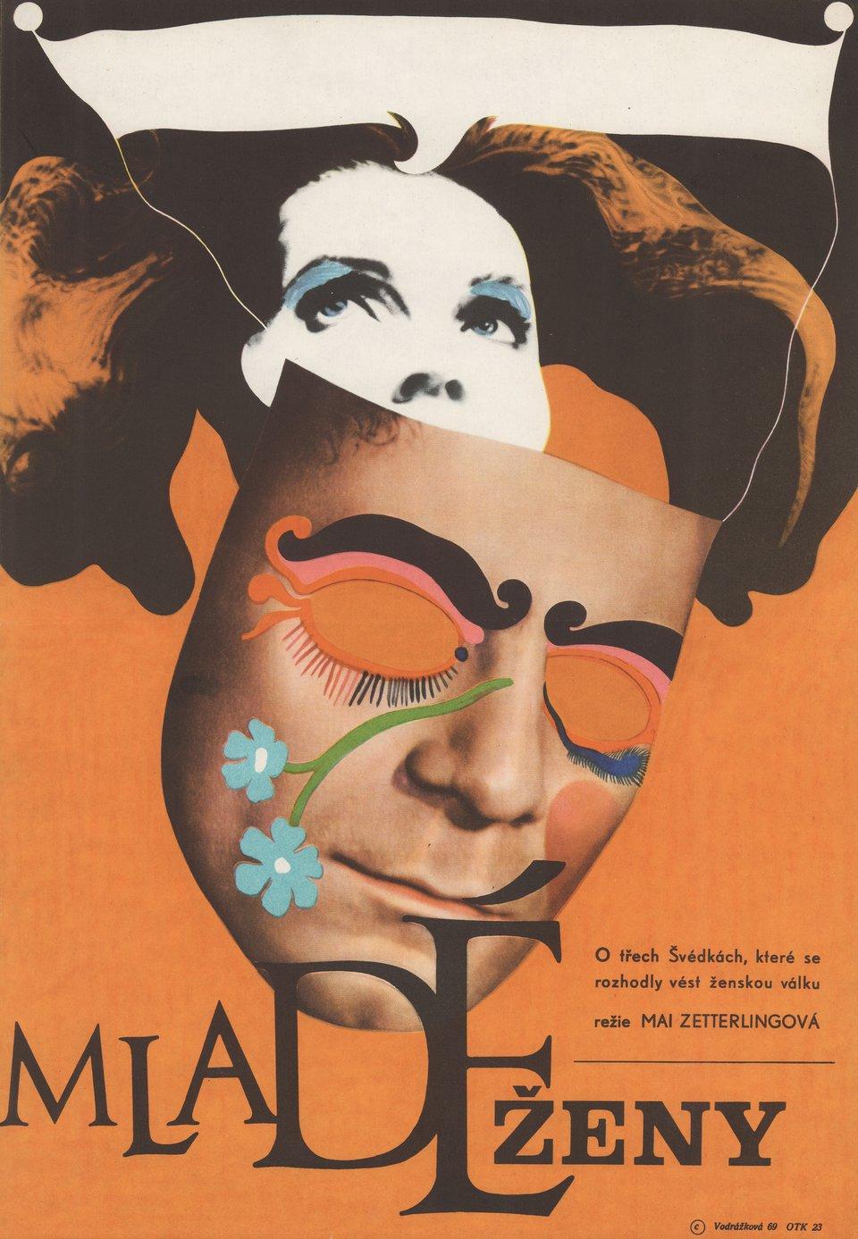 The Girls 1969 Czech A3 Poster